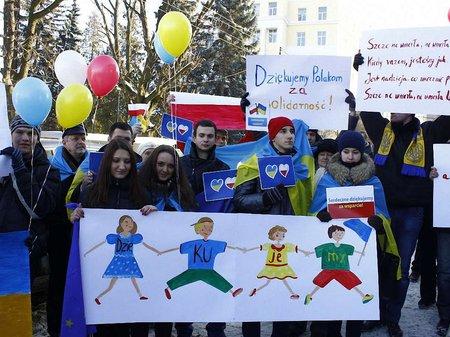 Львів'яни подякували польським ЗМІ за підтримку