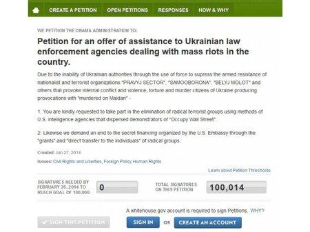 У США підтримали петицію про допомогу в розгоні радикалів Майдану