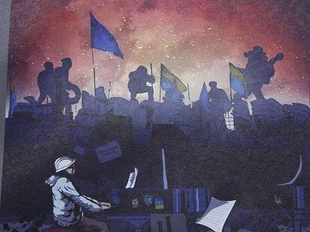 У Львові відкрилась вулична виставка «Художник на Майдані»