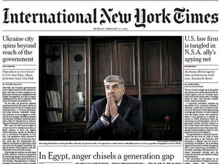 Голова ЛОДА потрапив на передовицю газети The New York Times
