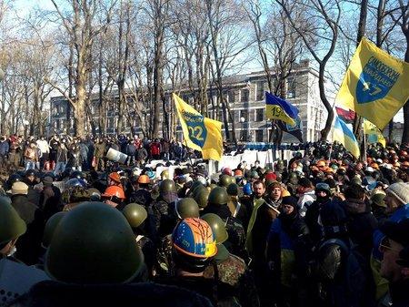 Мітингувальники прийшли під Верховну Раду: онлайн-трансляція