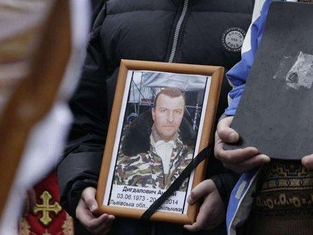 На Личакові у Львові поховали загиблого в Києві активіста