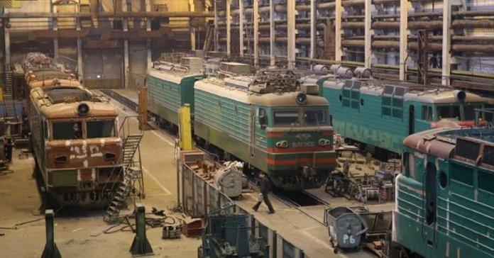 Екс-керівництво львівського заводу з ремонту поїздів підозрюють у ...