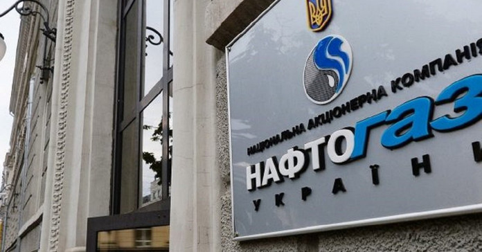 Екс-чиновник «Нафтогазу» незаконно виплачував собі премії на майже 1 млн грн  - ZAXID.NET
