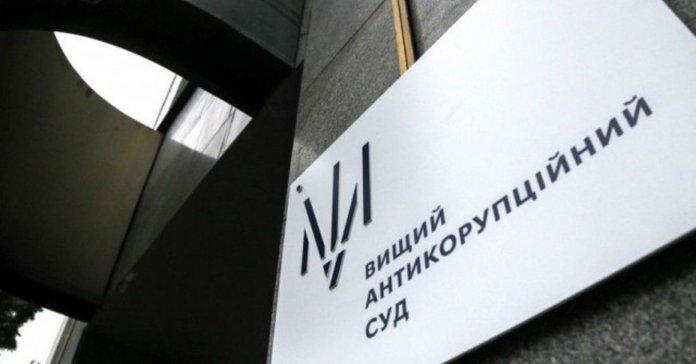 Екс-сбушника засудили на чотири роки за «зловживання впливом», але  виправдали за «хабар» - ZAXID.NET