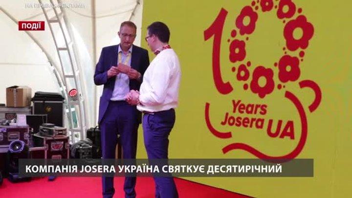 Компанія Josera Україна святкує десятирічний ювілей