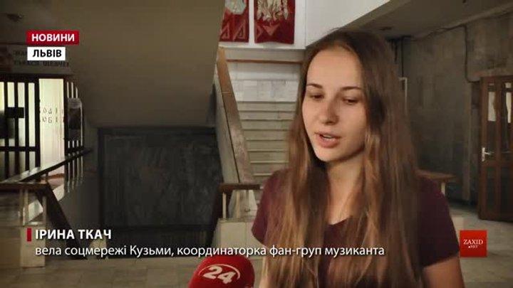 У радіоефірі у ролі ведучого зазвучить голос Андрія Кузьменка – Скрябіна