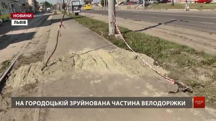 Львів'яни та керівництво міста досі підраховують збитки від негоди