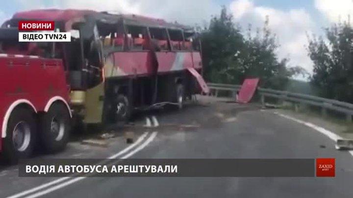 Водієві автобуса, що перекинувся у Польщі, загрожує до десяти років ув'язнення