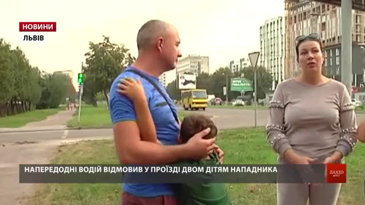 Чоловік, який побив водія львівської маршрутки, пояснив свій вчинок