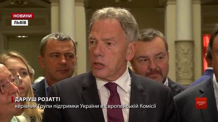 У Львові з робочим візитом перебуває комітет асоціації між Україною та ЄС