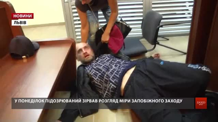 Підозрюваного у вбивстві у Львові помістили у психіатричну лікарню
