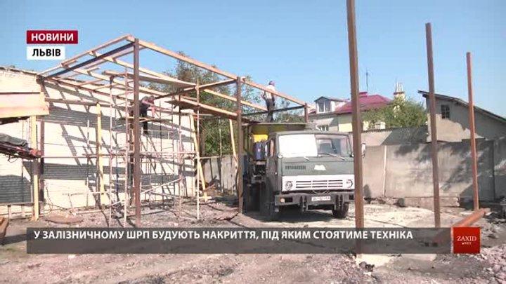 Шляхово-ремонтні підприємства Львова працюватимуть за японською технологією 5S