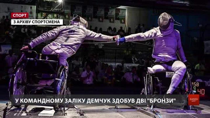 Львів'янин Андрій Демчук став чемпіоном Європи із фехтування на візках