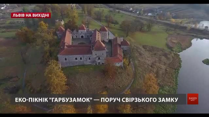 Культурні події у Львові на вихідні 13-14 жовтня