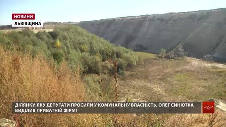 Рішення Синютки призупинило проект модернізації Миколаївського полігону