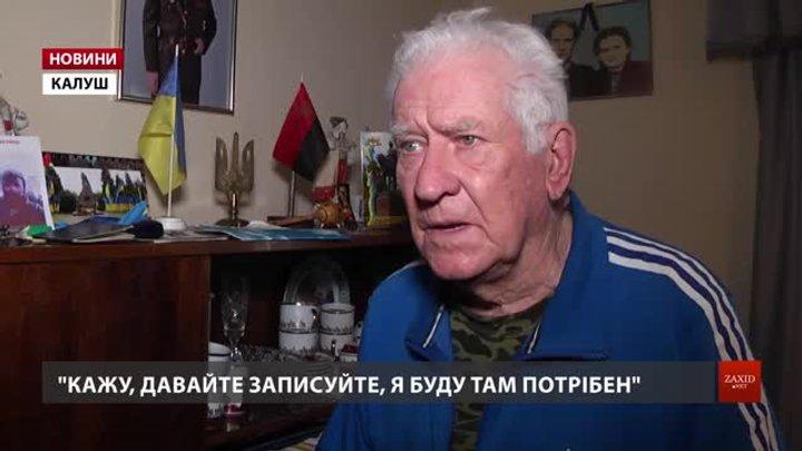 92-річний ветеран УПА хотів потрапити на російсько-українську війну