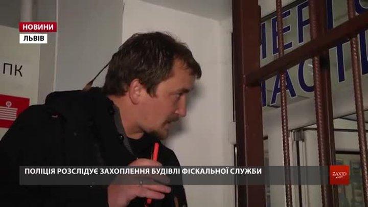 Поліція викликала на допит львівського активіста Івана Спринського