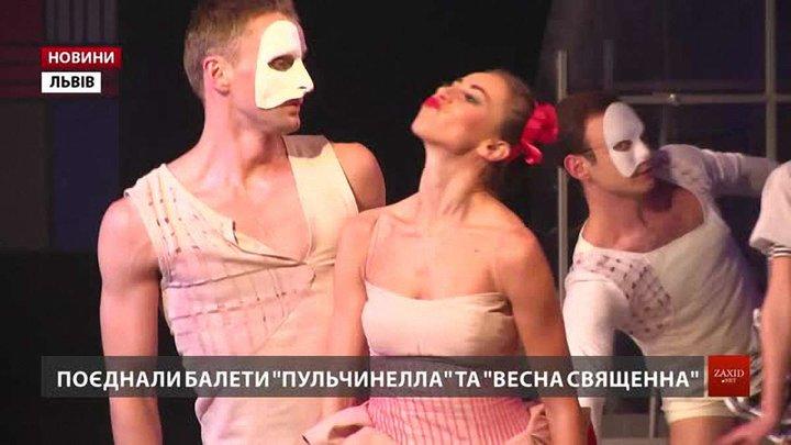 У Львівській опері відбудеться прем'єра вистави «Правда під маскою»
