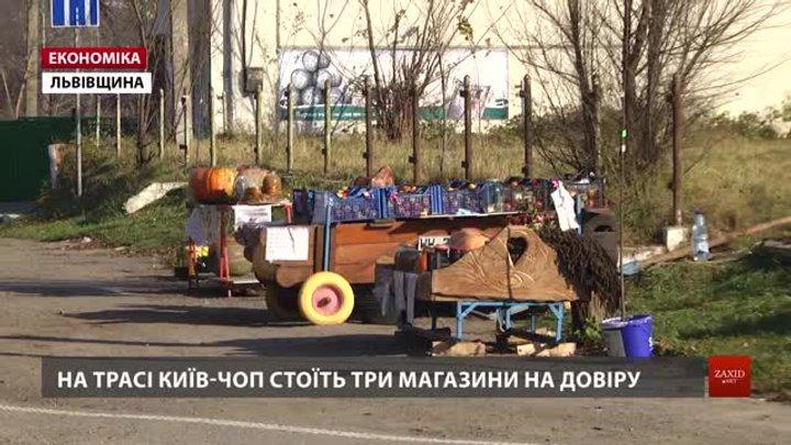 На Львівщині підприємець вчить покупців не красти