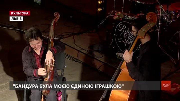 На «Lviv Bandur Fest» зачаровував Роман Гриньків, що грав колись з Ел Ді Міолою