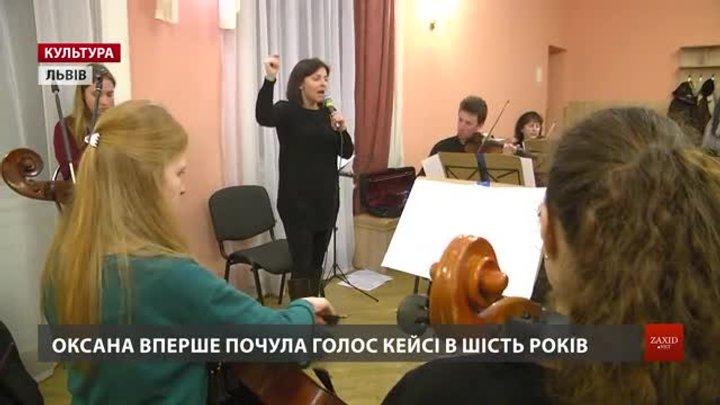 Оксана Муха запрошує на додаткові концерти у Львові «Kvitka: на біс!»