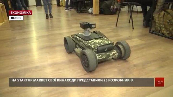 У Львові на Tech StartUp Market представили роборуку й шолом для переговорів