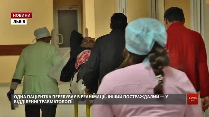 Двоє медиків, які у Львові постраждали в ДТП, у важкому стані
