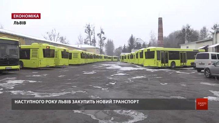Львівське АТП-1 поповнилось п'ятьма новими автобусами «Електрон»