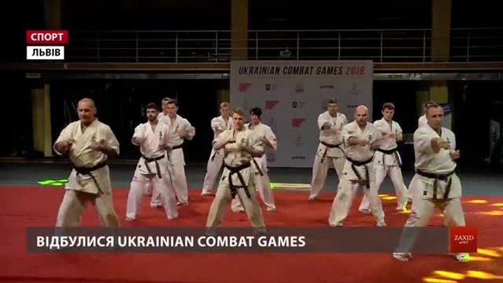 У Львові на Всеукраїнських іграх із бойових мистецтв презентували 11 видів спорту