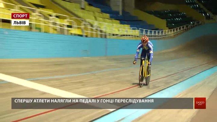 У Львові стартували останні цього року змагання з велоспорту на треку