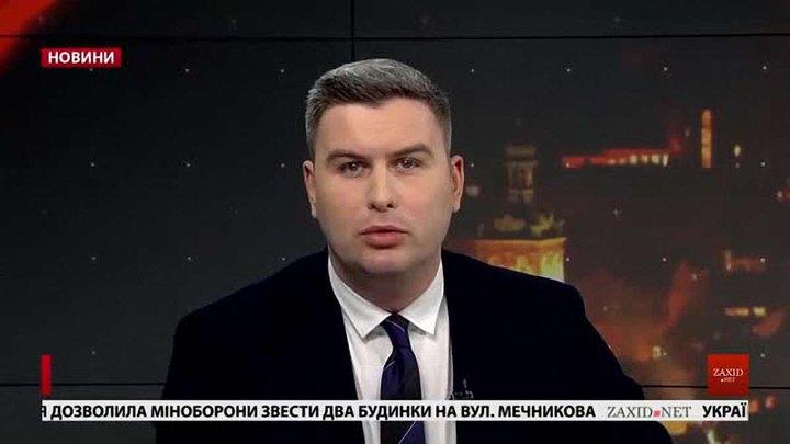 Головні новини Львова за 7 грудня