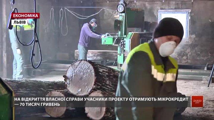Проект «Рука допомоги» планують впровадити у всіх областях України