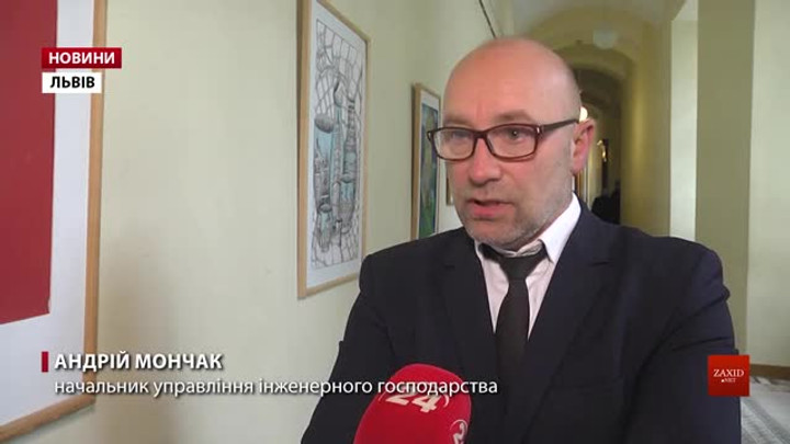 Чотири комунальні підприємства Львова отримають гроші на передоплату електроенергії