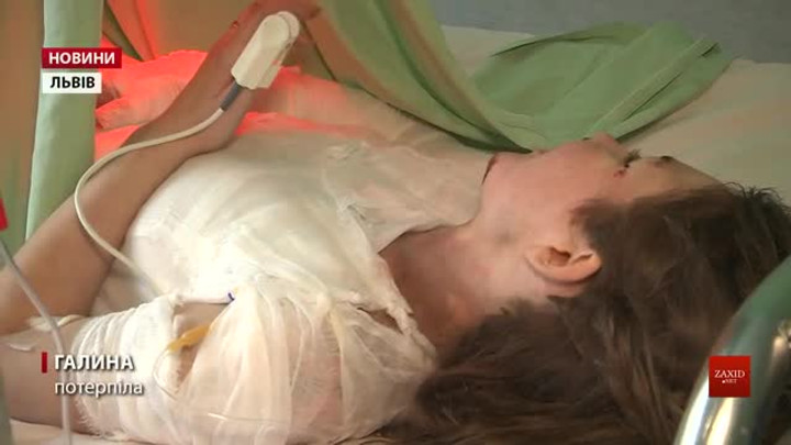Постраждала від удару струмом дівчина розповіла деталі інциденту