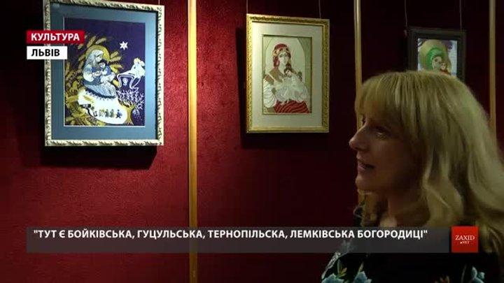 Львівська вишивальниця презентувала виставку  Богородиць в українських строях