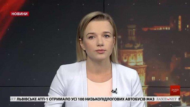 Головні новини Львова за 18 грудня