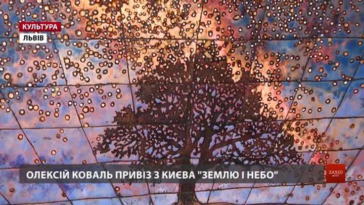 Київський митець, що малює емалями, привіз до Львова монументальні пейзажі
