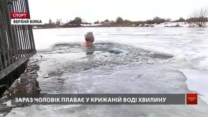 67-річний вчитель фізкультури з Львівщини моржує та бігає по 10 км