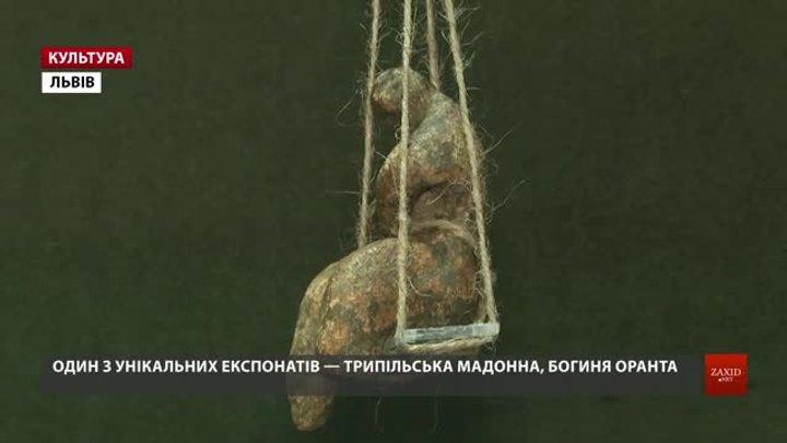 У Львівському історичному музеї вперше за останнє десятиліття показали трипільські знахідки