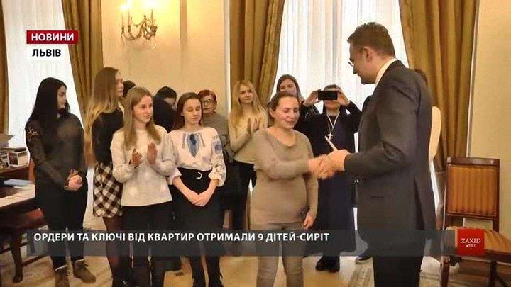 Львівські сироти отримали дев'ять квартир за рахунок міського бюджету
