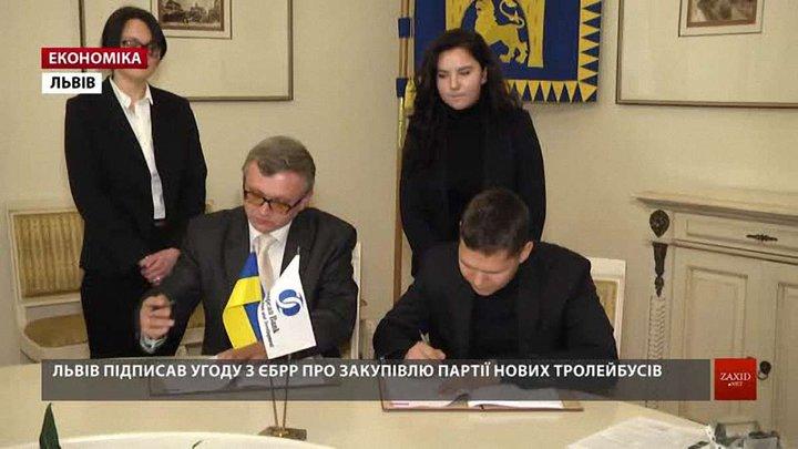 «Львівелектротранс» підписав угоду з ЄБРР щодо закупівлі 50 нових тролейбусів