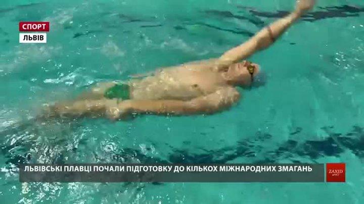 Львівські плавці готуються перетнути Босфор, Дніпро і озеро Орта