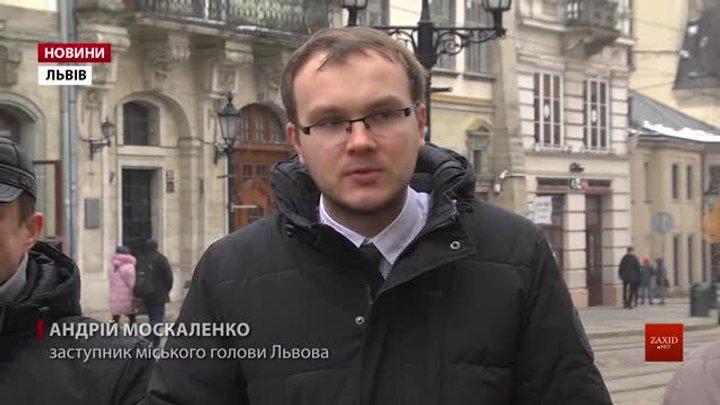 На День Соборності у кожній школі Львова створять «живий ланцюг»