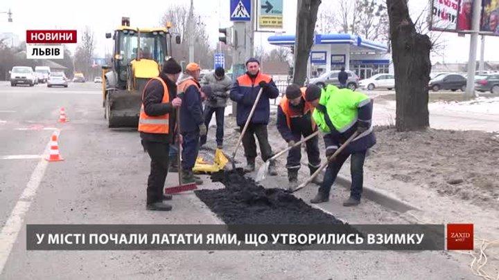 Із наступного тижня ремонт доріг у Львові проводитимуть із використанням нового обладнання