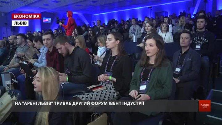 На «Арені Львів» триває другий Event Industry Forum