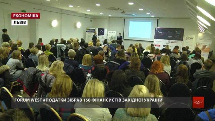 У Львові на Forum West експерти розповіли про зміни в податковому законодавстві