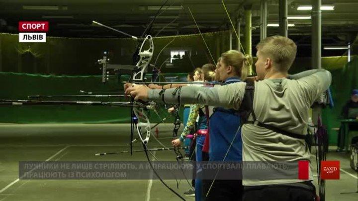 Юніорська збірна України зі стрільби з лука у Львові готується до чемпіонату континенту