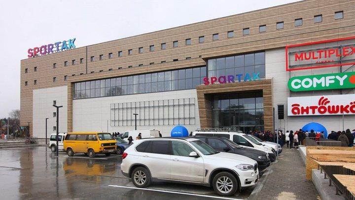 У Львові відкрили новий  торгово-розважальний центр Spartak