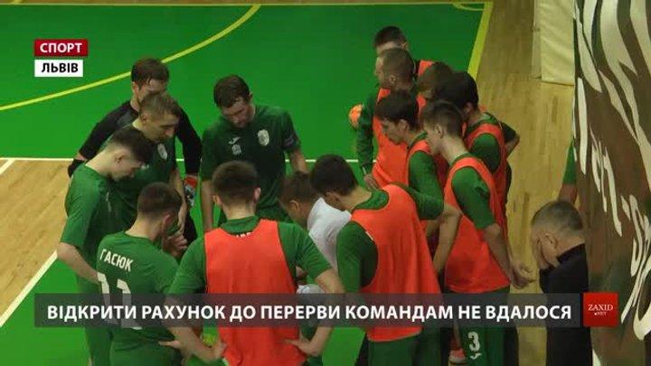 Львівська футзальна «Енергія» та івано-франківський «Ураган» розписали бойову нічию